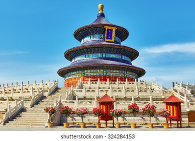 "Wonderful and amazing temple - Temple of Heaven in Beijing, China.Translation:""Hall of Prayer for Good Harvest"""