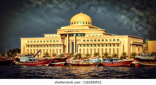A wonderful image of the Judicial Court in Sharjah City overlooking Anchorage Ships the commercial wooden. Sharjah City, United Arab Emirates. Photographed on 14/02/2017