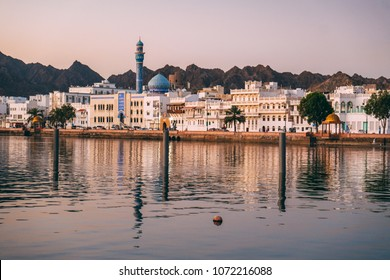 Wonderful landscapes along the corniche in Muscat, Oman