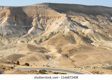 Wonderful views of Ein Avdat and Zin Valley. Negev, desert and semidesert region of southern Israel