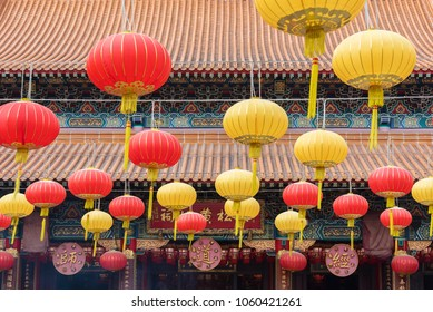 Wong Tai Sin Temple in Hong Kong city, China. The Chinese wording is the name of the temple and not a brand name