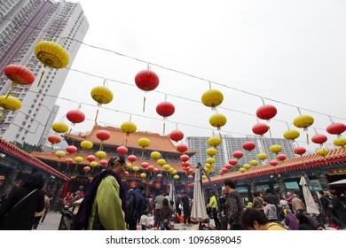 WONG TAI SIN TEMPLE - HONG KONG, People go to Wong Tai Sin Temple for pray during winter season in february 2015