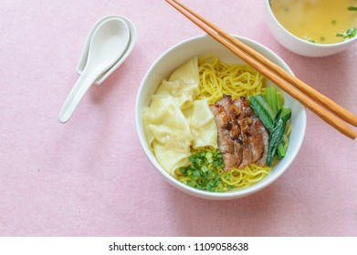 Wonton noodles is a Cantonese noodle dish which is popular in Guangzhou, Hong Kong, Malaysia, Singapore and Thailand. The dish is usually served in a hot broth, garnished with leafy vegetables.