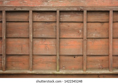 Wood board wall of Japanese architecture