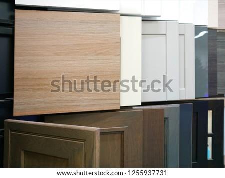Wood Cabinet Door Samples Market Row Stock Photo Edit Now