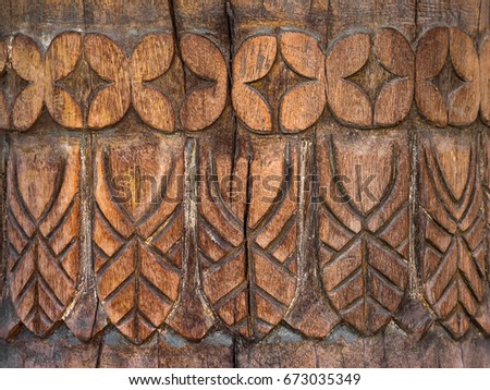 Wood carving patterns stock photo edit now 673035349 shutterstock