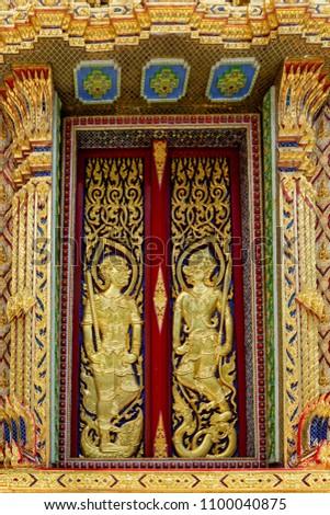 Wood carvings on temple door thai stock photo edit now 1100040875