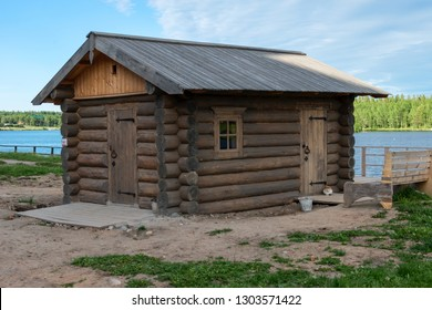 Wooden bath building by the lake