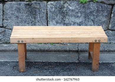 Wooden Bench in Japan