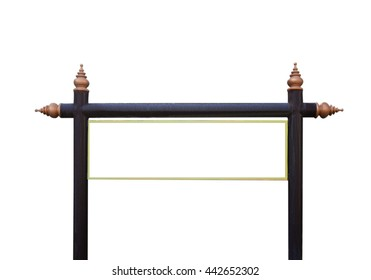 Wooden Blank billboard ready used for new advertisement with clipping path