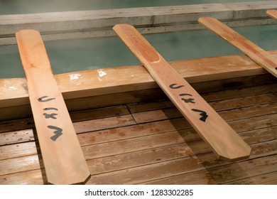"Wooden board for ""Yumomi"",a traditional way to cool down Kusatsu's hot spring water to bathing temperature without diluting it with cold water. The non-English word is the name of Kusatsu city."
