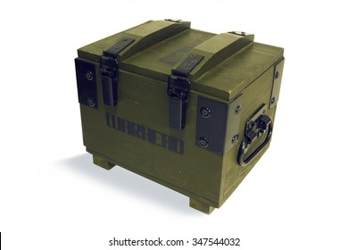 Wooden box for warheads, belonging to the army