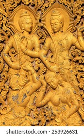 Wooden Carving Of The Ramayana epic - Luang Prabang, Laos