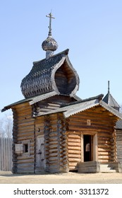 """wooden church of 17th century in the Ilim """"ostrog"""" (Ilim """"ostrog"""" is protection enclosure of 16th century - one of the first russian settlement in the east siberia (new disposition near Irkutsk sity))"""