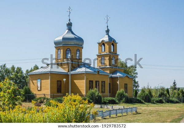 wooden-church-built-1910-honor-600w-1929