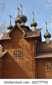 Wooden church with domes
