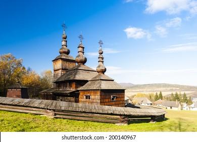wooden church, Museum of Ukrainian village, Svidnik, Slovakia