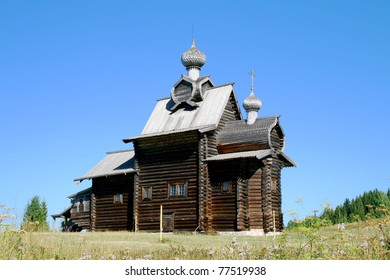 Wooden Church of Transfiguration (1707) in architectural and ethnographic museum Khokhlovka, Perm Krai, Russia