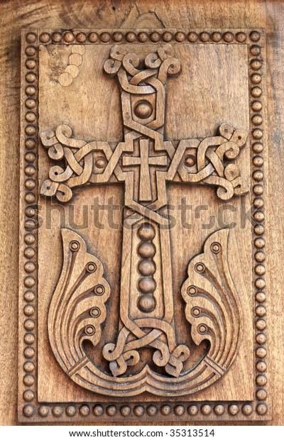 Wooden Door Apostolic Church Armenia Stock Photo (Edit Now