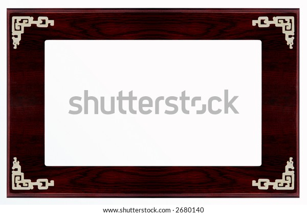 wooden frame with copper decoration