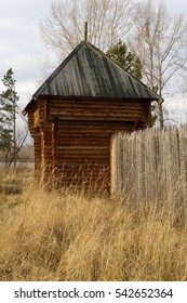 The wooden house on a background of autumn forest, Russia