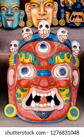 A wooden mask of the Bhairab god of the Hindu and Buddhist mythology.