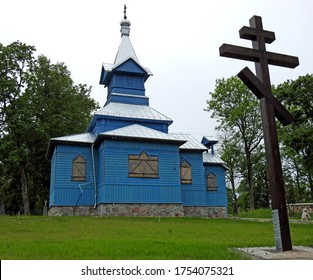 a wooden Orthodox church consecrated in 1892 dedicated to all saints in the city of Suwałki in the Podlasie region in Poland - Shutterstock ID 1754075321