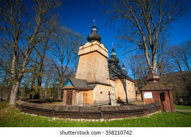 Wooden Orthodox church in Hanczowa, Beskid Niski, Poland