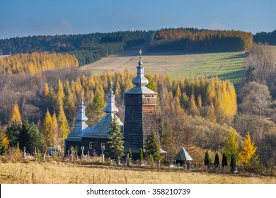 Wooden Orthodox church in Leszczyny, Beskid Niski, Poland