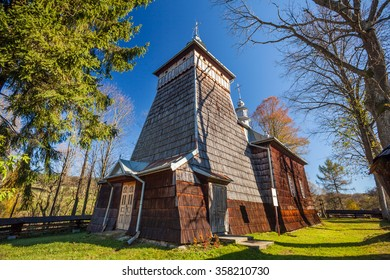 Wooden Orthodox church in Nowica, Beskid Niski, Poland