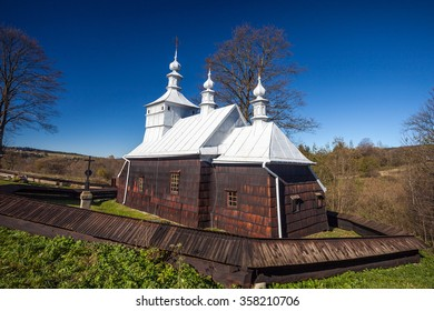 Wooden Orthodox church in Przyslup, Beskid Niski, Poland