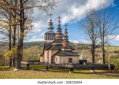 Wooden orthodox church in Swiatkowa Mala, Beskid Niski, Poland
