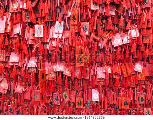 wooden-red-chinese-prayer-tablets-600w-1