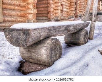 Enjoyable Imagenes Fotos De Stock Y Vectores Sobre Plain Wooden Bench Gmtry Best Dining Table And Chair Ideas Images Gmtryco