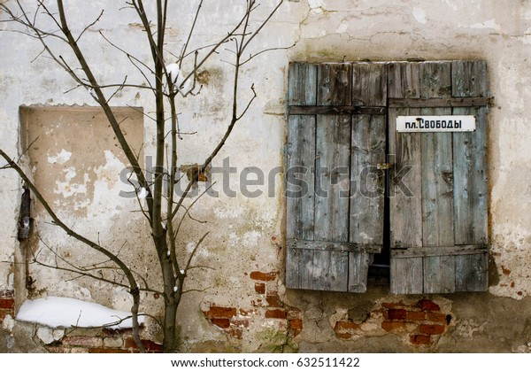Wooden shutters on the old house