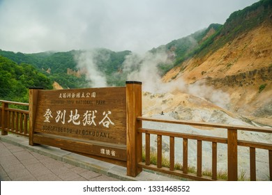 Wooden sign of the famous Noboribetsu Jigokudani - Hell valley at Hokkaido, Japan