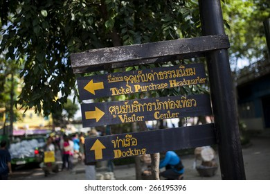 Wooden sign saying