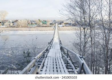 Wooden suspension bridge (Russia, Arkhangelsk region)