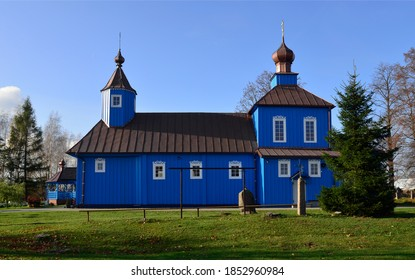 wooden temple built at the end of the 18th century Orthodox church dedicated to the Lord's Transfiguration in the village of Ploski in Podlasie, Poland - Shutterstock ID 1852960984