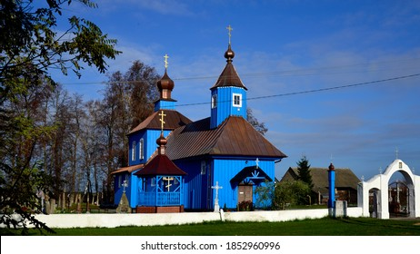 wooden temple built at the end of the 18th century Orthodox church dedicated to the Lord's Transfiguration in the village of Ploski in Podlasie, Poland - Shutterstock ID 1852960996