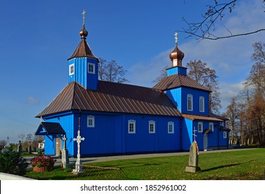 wooden temple built at the end of the 18th century Orthodox church dedicated to the Lord's Transfiguration in the village of Ploski in Podlasie, Poland - Shutterstock ID 1852961002