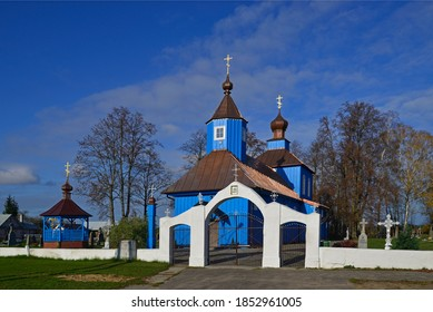 wooden temple built at the end of the 18th century Orthodox church dedicated to the Lord's Transfiguration in the village of Ploski in Podlasie, Poland - Shutterstock ID 1852961005