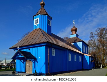 wooden temple built at the end of the 18th century Orthodox church dedicated to the Lord's Transfiguration in the village of Ploski in Podlasie, Poland - Shutterstock ID 1852961038