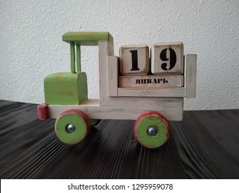Wooden truck vintage retro toy for boys from a wooden truck, the eternal calendar of wooden cubes in the back with the inscription on January 19 in Russian. - Shutterstock ID 1295959078