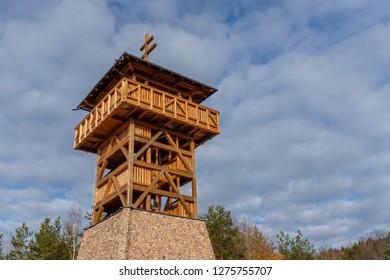 Wooden view tower Haj in Nova Bana Slovakia