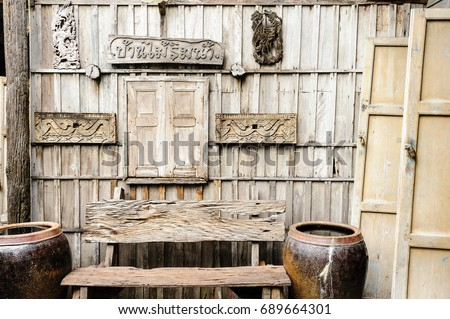 Swell Wooden Wall Wooden Bench Vintage Style Stock Photo Edit Now Onthecornerstone Fun Painted Chair Ideas Images Onthecornerstoneorg