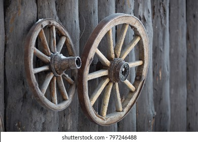 Wooden wheel from the carriage