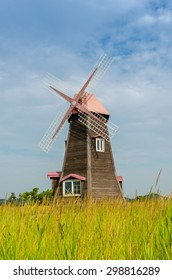 wooden windmill the field in the park on blue sky background,south korea