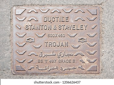 WOODSTOCK, UK - JUNE 21, 2018: Facade of Stanton & Staveley castiron manhole cover in Woodstock, England. The company created in 1960 is a major producer of cast iron manhole cover in UK.