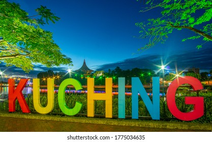 word KUCHING at waterfornt kuching city - Shutterstock ID 1775034635